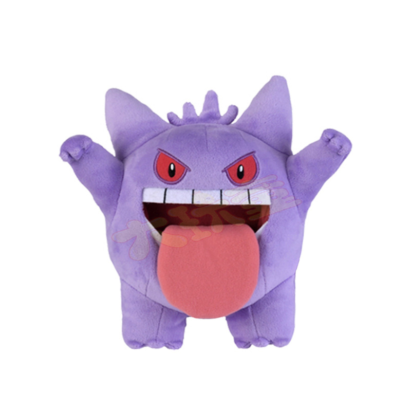 takara-tomy-pkm-plush-doll-font-b-pokemon-b-font-gengar-figure-holloween-pp-coton-stuffed-animal-monster