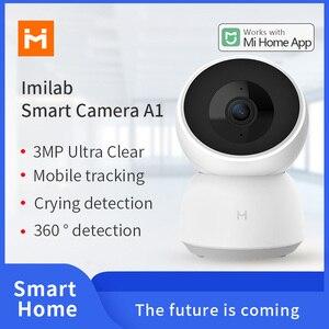 IMILab умная камера A1 умный дом мониторинг для детской безопасности 1296P HD умная двухсторонняя голосовая веб-камера 360 ° видеокамера для работы ...