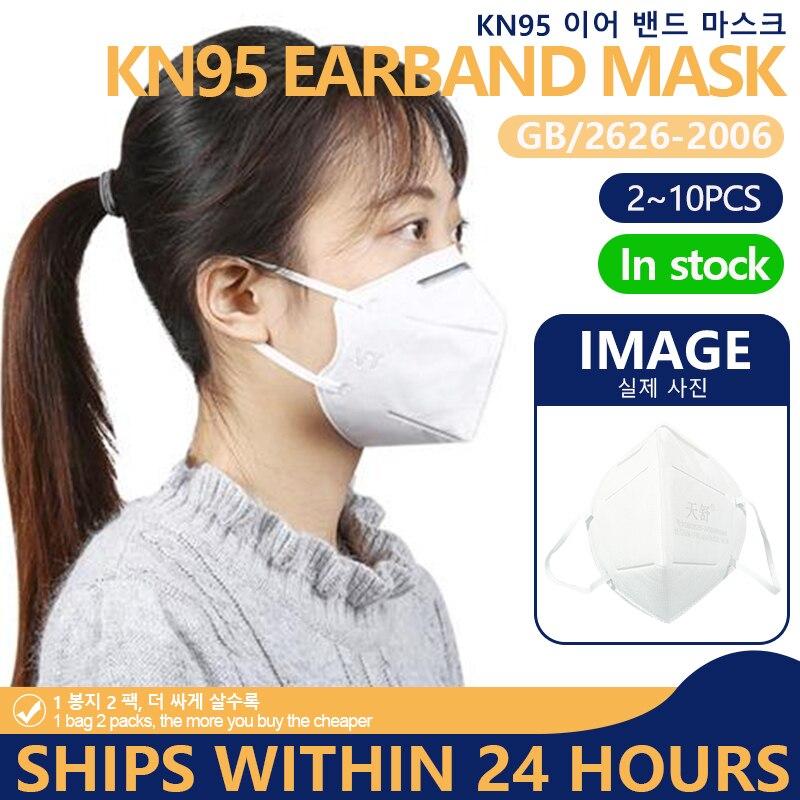 【2~10PCS】kn95 Disposable Face N95 KF94 Surgical Mask Anti Coronavirus Mouth Cover Facial Dust Filter Pm2.5 ffp2 Ffp3 Caps Masks