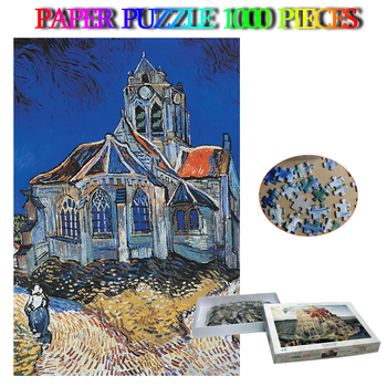 The Church At Auvers Jigsaw Puzzle 1000 Pieces Oil Painting Paper Puzzle Adult Challenging Puzzle 1000 Piece Puzzles Gifts Toys