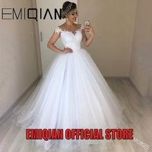 Elegant Lace Wedding Dress Soft Tulle Bride Dresses Robe de Mariee Wedding Party Gown