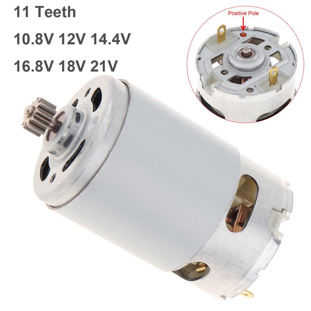 Двигатель RS550 10,8 в 12 В 14,4 В 16,8 в 18 в 21 В постоянного тока с двухскоростным 11 зубцами и коробкой передач с высоким крутящим моментом для аккумул...