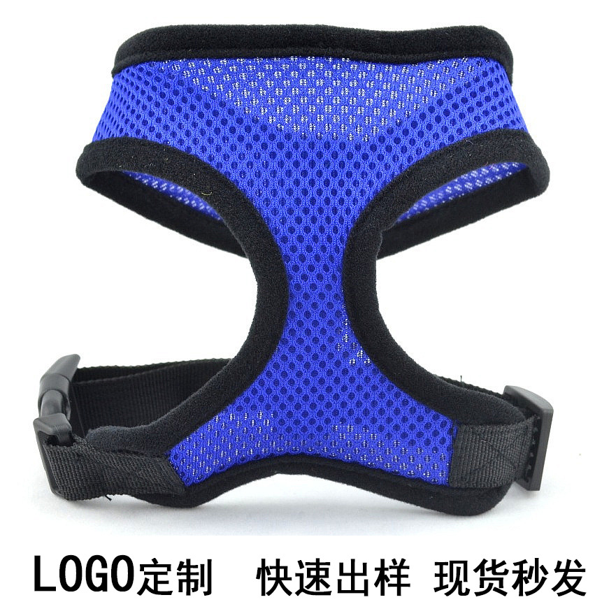 New Style Pet Dog Suspender Strap Hot Selling Pet Mesh Chest Suspender Strap Anti-Dog New Style Breathable Mesh Vest