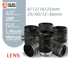 5MP C-Mount lens 8mm12mm16mm25mm35mm50mm HD series 2/3inch FA Machine Vision lenses Industrial camera manual Iris Low distortion