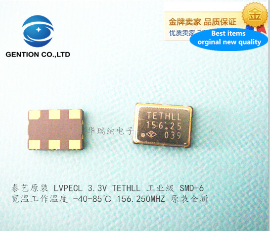 2pcs 100% New And Orginal Active Differential SMD Crystal PECL 3.3V 156.25M 156.250MHZ 156.25MHZ 5X7
