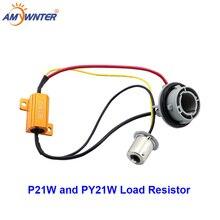 AMYWNTER 1156 BA15S BAU15S P21W 1056 PY21W Car Canceller Decoder LED Load Resistor 12V 25W Canbus No Flickering Decoder цена и фото