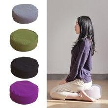 Заполненная на молнии Подушка для йоги для медитация круглая подушка офисная Твердая с гречиной Подушка для стула Удобная моющаяся домашняя поддержка