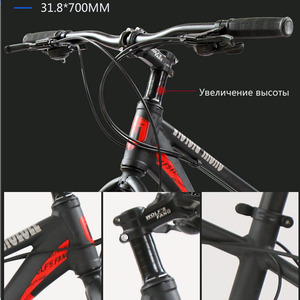 Image 5 - Wolfun fang bisiklet tam dağ bisikleti yağ bisiklet yol bisikleti alüminyum bisiklet 26 kar yağ lastiği 24 hız mtb kar bisikletler plaj