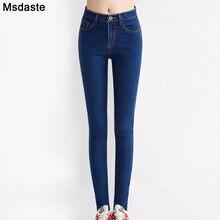 Обтягивающие джинсовые брюки женский в Корейском стиле с высокой