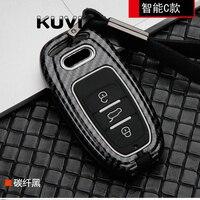 คาร์บอนไฟเบอร์รถโลหะผสม REMOTE Smart Key COVER FOB Case SHELL สำหรับ Audi A1 A3 A4 A5 A6 A7 A8 quattro Q3 Q5 Q7