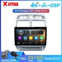 Android 9.0 RAM 2GB Car DVD GPS Navigation Multimedia Player For peugeot 307 307CC 307SW Radio 2002 2013 Auto Radio GPS Navigat