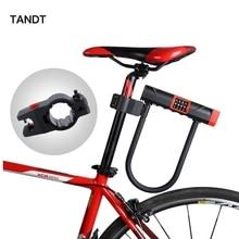 u lock bike Bicycle code candado bicicleta moto bicycle motorcycle antivol anti theft cadeado bicicl