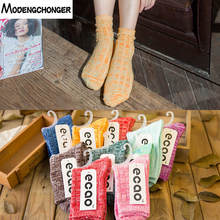 1 Pair Japanese Retro Ethnic Style Cotton Tube lady Thick Candy Color For Autumn College leisure Womens Midium Stocking