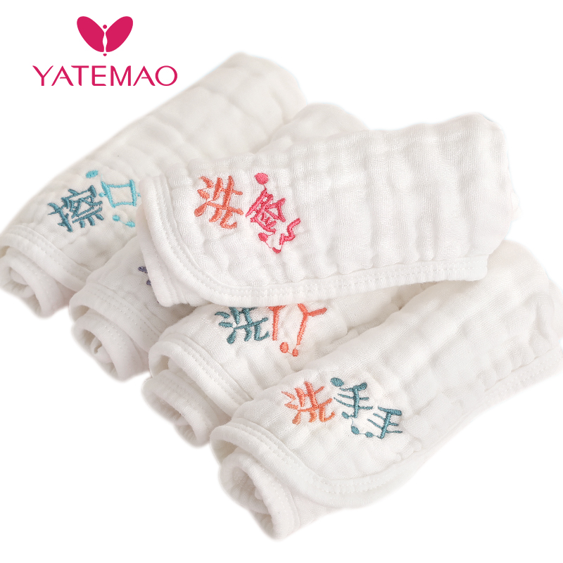 YATEMAO 5pcs Superfine Fiber Child Towel Hand Towel Pinafore Home Cleaning Face For Baby For Kids High Quality