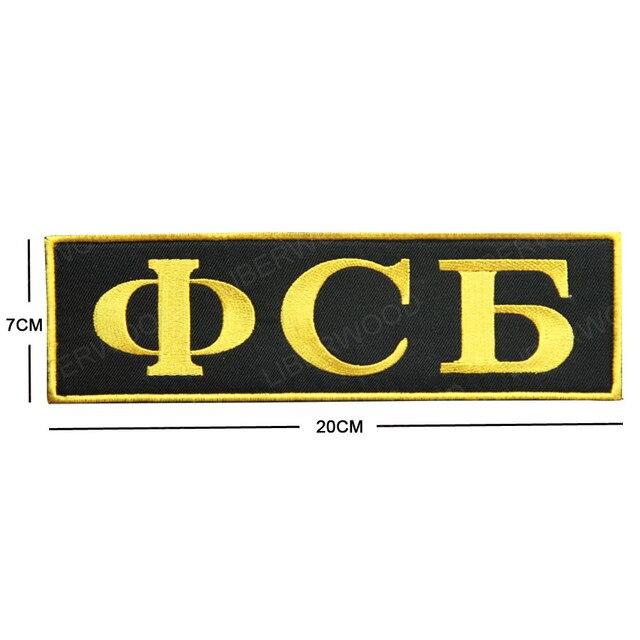 FSB 7x20CM