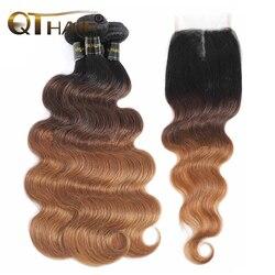 Кварты волос 1B/30 бразильские волнистые волосы пряди с закрытием Remy человеческие волосы пряди с закрытием коричневый эффектом деграде (пере...