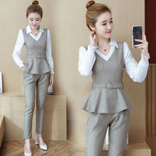 Elegant Fashion suit spring and autumn new long-sleeved stripe stitching nine-point feet pants slim fit V-neck two-piece suit(China)