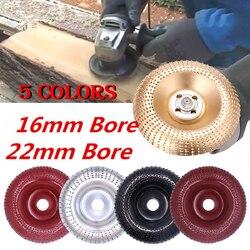 Disque de meulage d'angle en bois rond, avec revêtement en carbure, 16mm/22mm, outil rotatif de sculpture