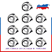 10pcs KD-C1 K Talkie