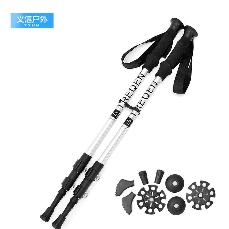 7075 External Lock Ultra-Light Outdoor Alpenstock Contraction Rod Aluminum Alloy Walking Stick Wand Silver Rod Pair