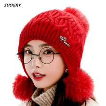 SUOGRY High Quality Winter Autumn Pompom Beanie Hat Women Wool Knitted Skullies Casual Fur Hats
