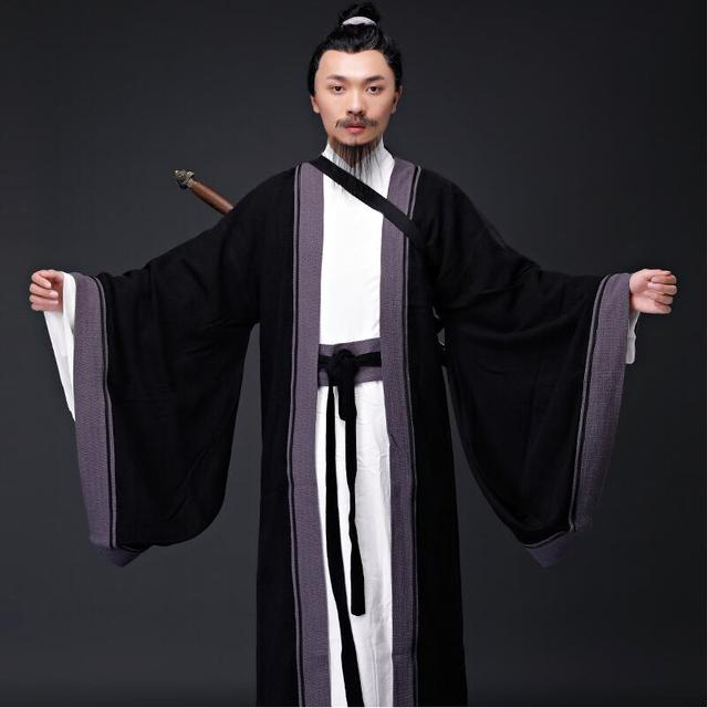 Ancient Chinese Hanfu Taoist Priest Men Clothing