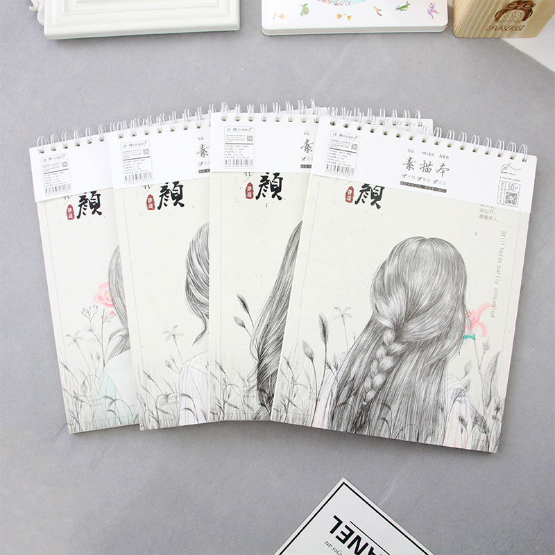 C34 Sketchpad Fine Art Blank Picture Hand Painted Paper Painted A4 Paper Sketch Painting Color Lead Book