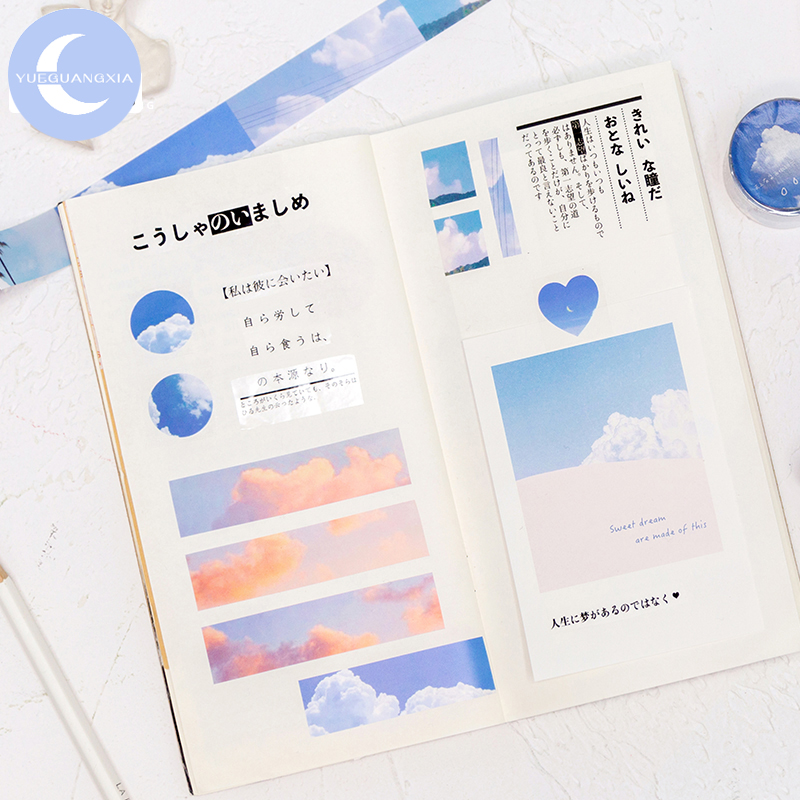 YueGuangXia 6 Designs Sky Fantasy Cloud Creative Deco Bullet Journaling Washi Tapes Scrapbooking DIY Decoration Masking Tapes