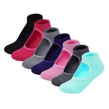 Xc высококачественные женские носки для пилатеса Нескользящие