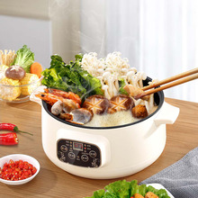 Steamer Rice-Cooker Machine-Hotpot Cooking-Pot Heating-Pan Noodles-Eggs-Soup Electric