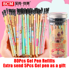Gel Pen Refill 80pcs/lot SCM Korea Creative Cute Colorful Black Blue Ink Refills for Gel Pens 0.35mm0.38mm 0.5mm Pen Refill