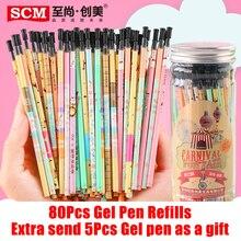 Gel caneta recarga 80 pçs/lote scm coreia criativo bonito colorido preto azul tinta recargas para canetas de gel 0.35mm0.38mm 0.5mm caneta recarga