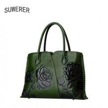 SUWERER NEW Women Genuine Leather bag brand luxury handbag  Women's famous brand luxury handbags women bags designer embossing 2018 luxury brand women leather handbag 100