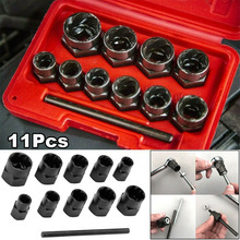 Damaged Lug Nut Bolts Removal Set Screw Extractor Tool Twists Socket Kit Lock Remover GHS99 4pcs nut splitter cracker remover extractor tool set 0 4 1 06