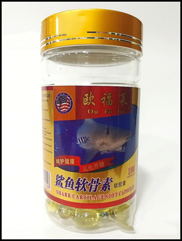 Hot Selling Health Shark Cartilage Whitening Skin, Beauty, Good For Skin, Natural.Good For Woman