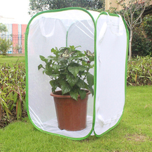 Green collapsible insect cage Mesh Insect Habitat Cage Butterfly Mantis Stick Breeding Zipper Cages Net Cloth