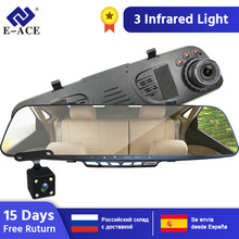 "E-ACE Mobil DVR Kamera 4.3 ""Kaca Spion DVR 1080P + 1080P Video Perekam Auto Dashcam 3 IR malam Visi dengan Rear View Kamera(Hong Kong,China)"