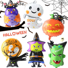 Halloween Pumpkin Ghost Balloons Decorations Spider Foil Inflatable Toys Bat Globos Party Supplies