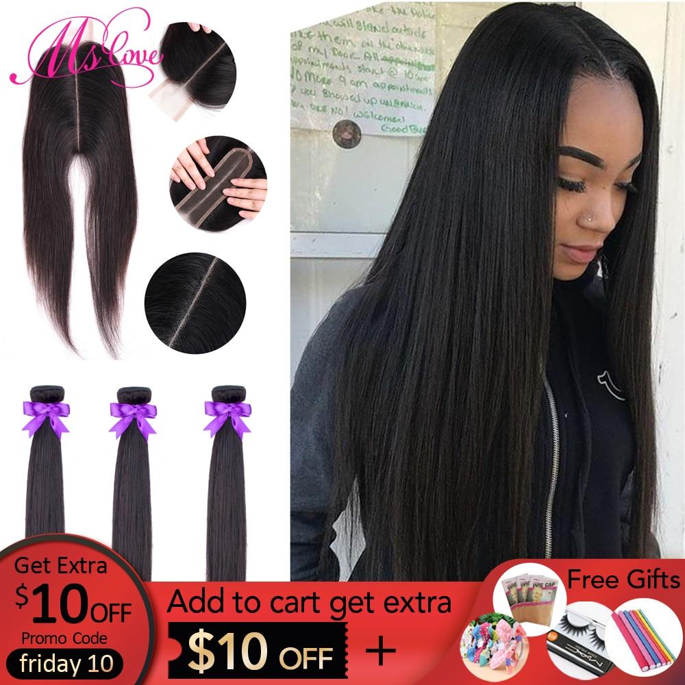 2x6 Closure And Bundles Peruvian Hair Bundles With Closure Straight Kim K Human Hair Bundles With Closure Non Remy Hair Mslove