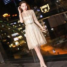 Женское коктейльное платье it's yiiya белое выше колена