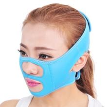 Новое поступление мощный инструмент для подтяжки лица 3D устройство для подтяжки лица Тонкие повязки для лица маска для сна для лица лифтинг двойной подбородок L(синий
