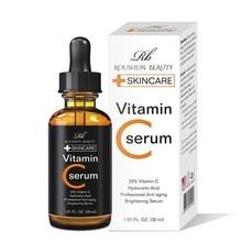 Suero para el cuidado de la piel esencia para el rostro, crema blanqueadora de vitamina C, ácido hialurónico profesional, suero brillante antienvejecimiento