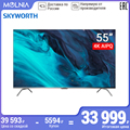 television 55'' Skyworth 55G3A 4K Ultra HD AI TV Android 10.0 55InchTv MOLNIA