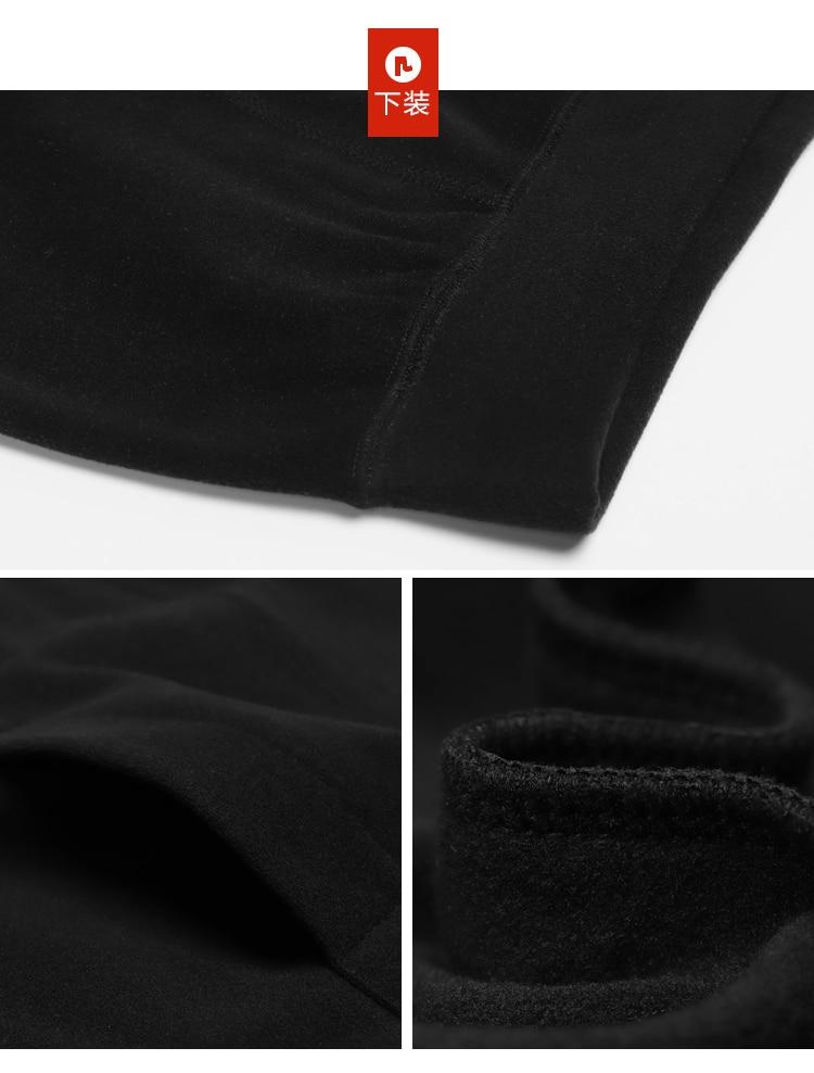 Women's Turtle neck thermal inner wear slim body mid collar thermal top sleeves and long john keep warm heat 6