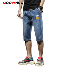 2020 Summer Streetwear Hip Hop Casual Pants Male Sweatpants Denim Jeans For Men Knee length Trousers Solid Fit Designer Straight jeans for men denim trousers hip hop jeans casual pants autumn sweatpants streetwear male solid hole slim designer straight new