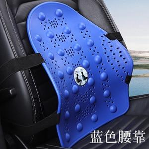 Car waist support Car office s