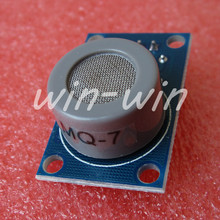 1 MQ-7 MQ7 carbon monoxide CO gas sensor module ground electronic parts