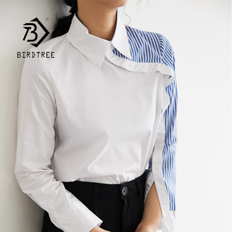 New Arrival Women Turn Down Collar White Shirt Blouse Striped Patchwork Elegant Chic Korean Style Feminina Blusa T9O908F