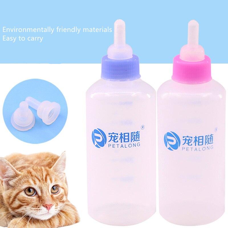 60ML Puppy Kitten Feeding Bottle Pet Dog Cat Bady Nursing Water Milk Animal Baby Feeder Dog Bottle Pet Supplies