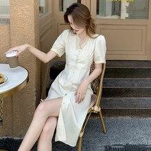 Lace V-neck dress female 2021 summer new style retro waist slimming French gentle wind long skirt